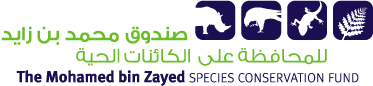 Mohamed bin Zayed Species Conservation Fund
